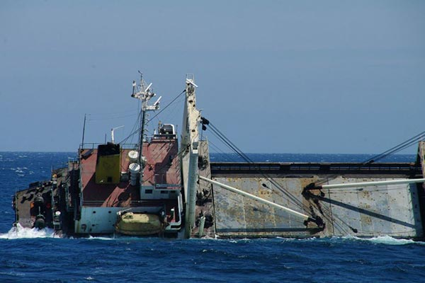 Северокорейское судно затонуло у берегов Японии