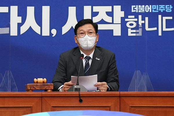 الحزب الحاكم يعيد التأكيد على خطته لتصديق البرلمان على إعلان بان مون جوم