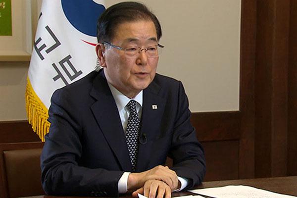 Südkoreas Außenminister schätzt Chinas offensive Haltung als selbstverständlich ein