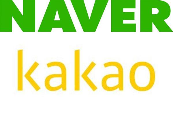 27日起可在Naver和Kakao确认新冠疫苗余量并预约接种