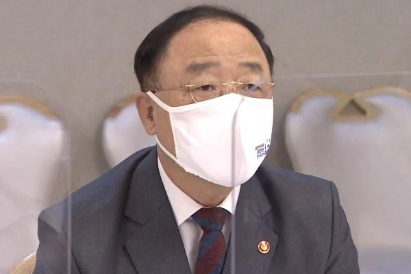 FM Hong: Gov't Uncovered False Real Estate Dealings