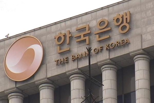 韩央行上调今年经济增速预期至4.0% 维持基准利率不变