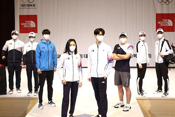 JO de Tokyo: la Corée du Sud totalise jusqu'à présent 186 athlètes dans 23 sports