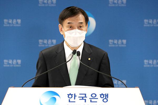 البنك المركزي الكوري يرفع توقعاته للنمو الاقتصادي إلى 4%