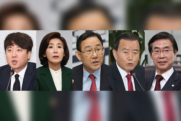 PPP Leadership Candidates Share Views on Speculation Review