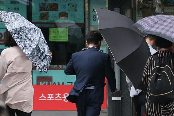 Prakiraan Cuaca Korea Selatan pada Jumat