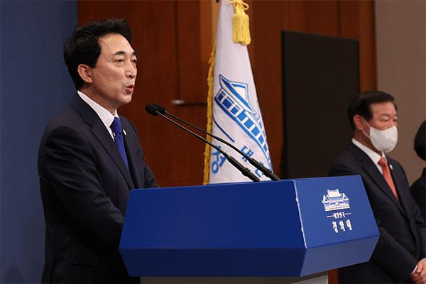 Сеул опроверг наличие разногласий с США по поводу оформления окончания Корейской войны