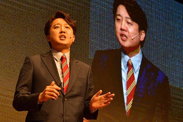 Lee Jun-seok ist neuer Chef der größten Oppositionspartei PPP