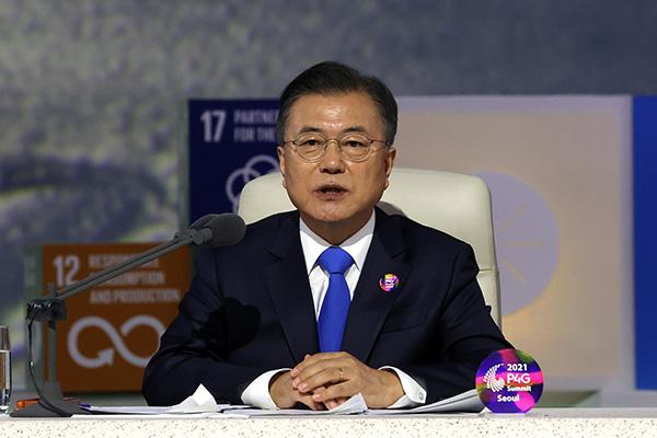 P4Gサミット 気候変動へ国際協力訴える「ソウル宣言」を採択して閉幕