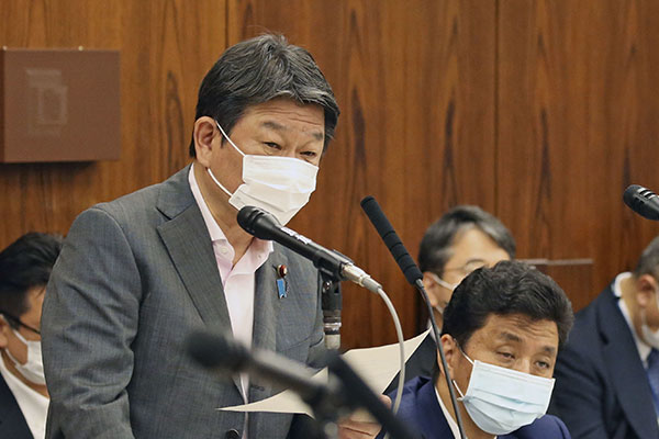 Ngoại trưởng Nhật Bản:
