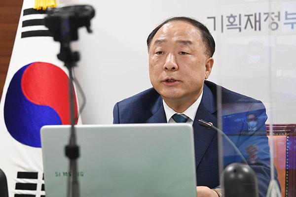 """Finanzminister warnt vor """"Altersbeben"""" in Südkorea"""