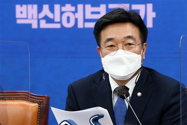 Đảng cầm quyền đề cập tới phương án hỗ trợ khẩn cấp toàn dân