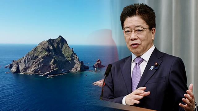 Bộ Quốc phòng Nhật Bản ghi chú sai về chủ quyền đảo Dokdo của Hàn Quốc