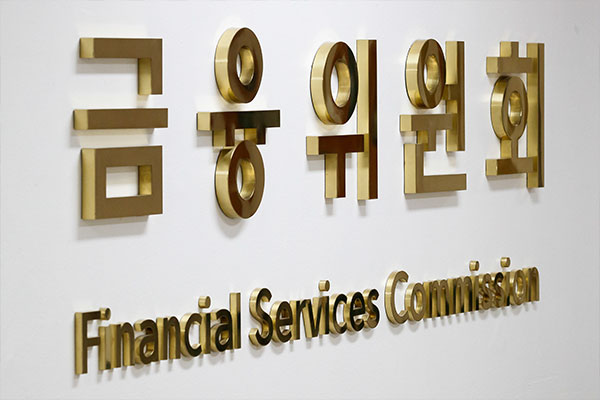 FSC to Allow 90-Day Stock Borrowing for Individual Investors in Short Selling