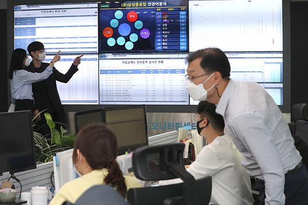 Börse in Seoul verliert mehr als 1 Prozent
