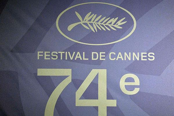 Cannes exhibirá películas de Hong Sang Soo y Han Jae Rim