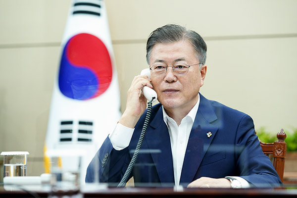 Kyodo: Leaders of S. Korea, Japan Likely to Hold Phone Talks Thursday