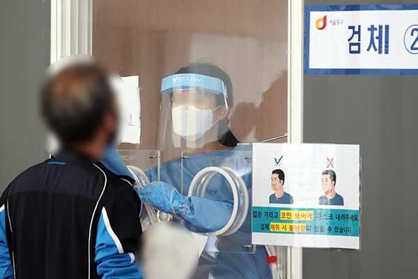 كوريا الجنوبية تسجل 556 حالة إصابة جديدة بفيروس كورونا
