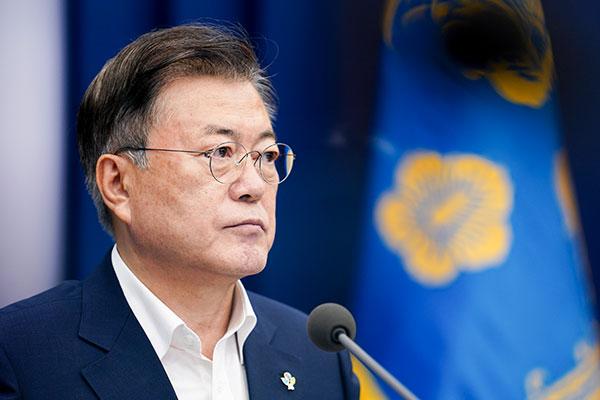 Мун Чжэ Ин: Саммит Большой семёрки повысит роль РК в решении глобальных проблем