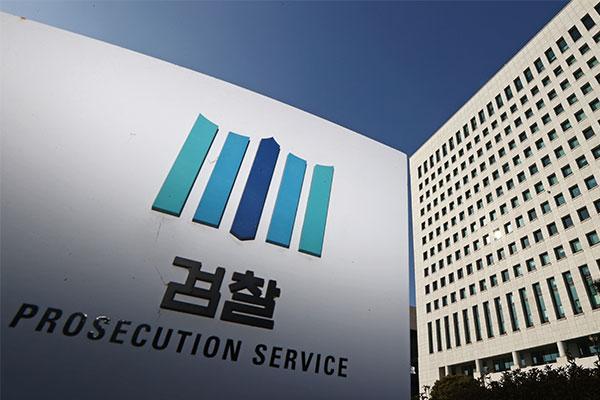 大检察厅反对检察部门职务改编案