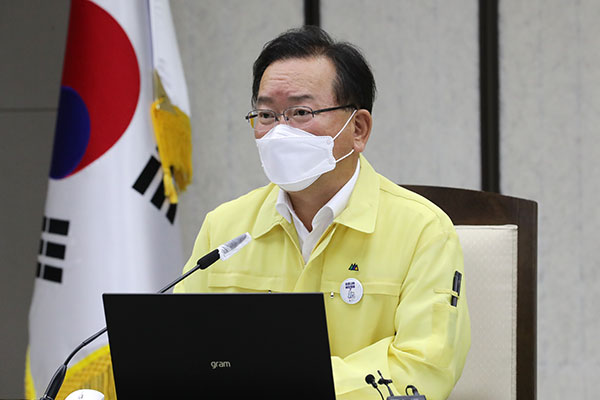 S. Korea to Exempt People Fully Vaccinated Overseas from 2-Week Quarantine