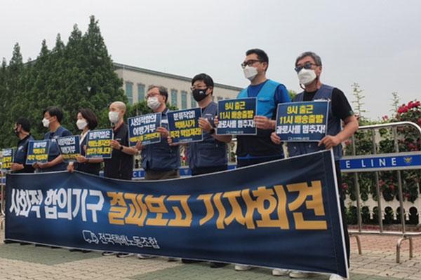 全国宅配労働組合 9日から無期限ストライキ開始