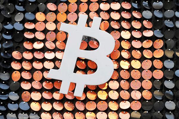 Nhà đầu tư Bitcoin Hàn Quốc đứng thứ 9 thế giới về quy mô lợi nhuận