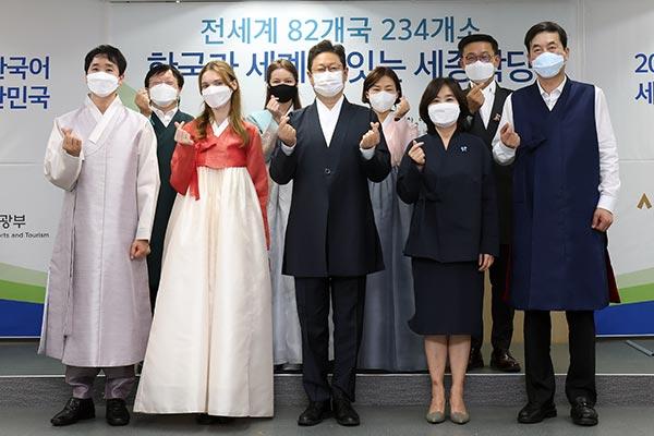 Institut Roi Sejong : 26 nouveaux établissements ouvriront dans 18 pays