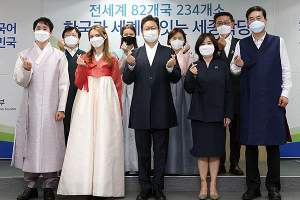 26 neue König-Sejong-Institute in 18 Ländern bestimmt