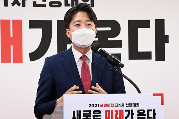 36-летний Ли Чжун Сок возглавил партию Сила народа