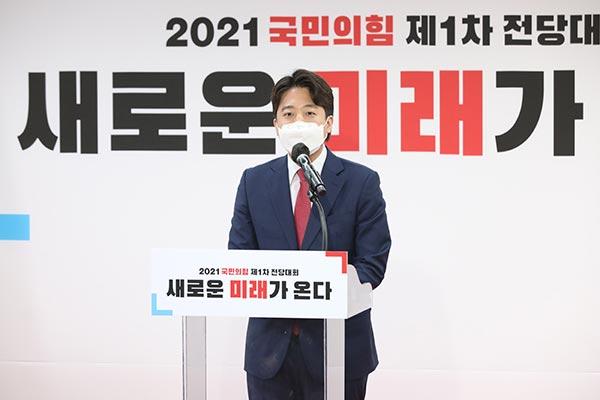 Президент РК поздравил Ли Чжун Сока с избранием главой партии Сила народа