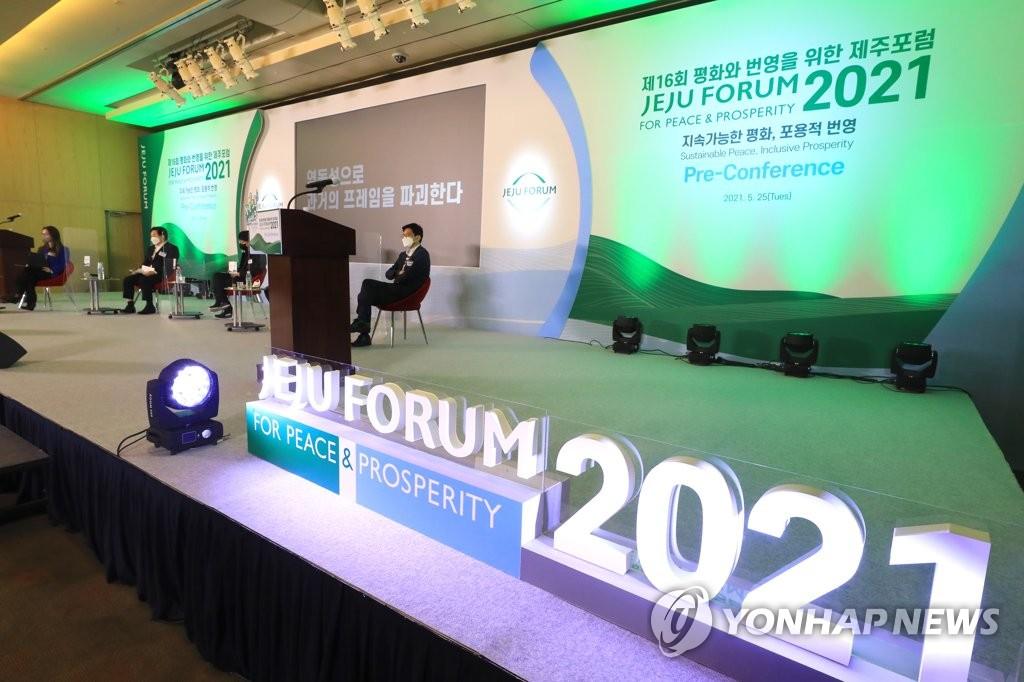 С 24 по 26 июня на острове Чечжудо пройдёт Форум мира