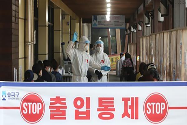 S. Korea Reports 395 New COVID-19 Cases