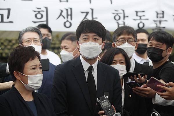 """Lee Jun Seok genera rivalidad interpartidista por """"rejuvenecer"""" la política"""