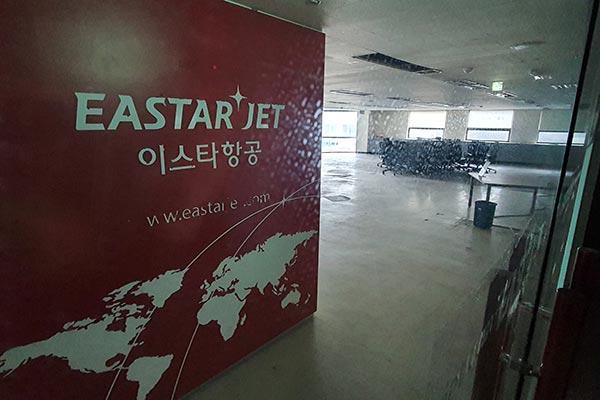 Kết thúc đấu thầu bán hãng hàng không Eastar Jet