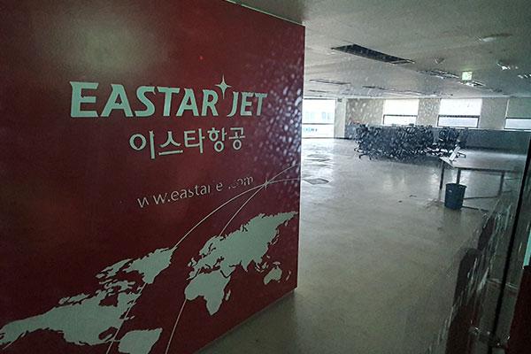 S. Korean Contractor SJ Chosen as Final Bidder for Eastar Jet