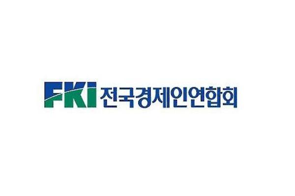 Предприниматели РК и Японии выступают за активизацию сотрудничества