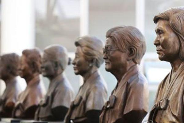 韩法院:慰安妇索赔胜诉案强制执行合法 要求日本政府提交财产目录