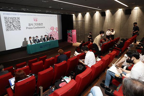 Festival Film Fantasi Internasional Bucheon Digelar Secara Offline dan Virtual Mulai 8 Juli
