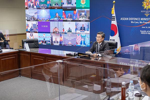 Ông Suh Wook dự Hội nghị Bộ trưởng Quốc phòng ASEAN mở rộng