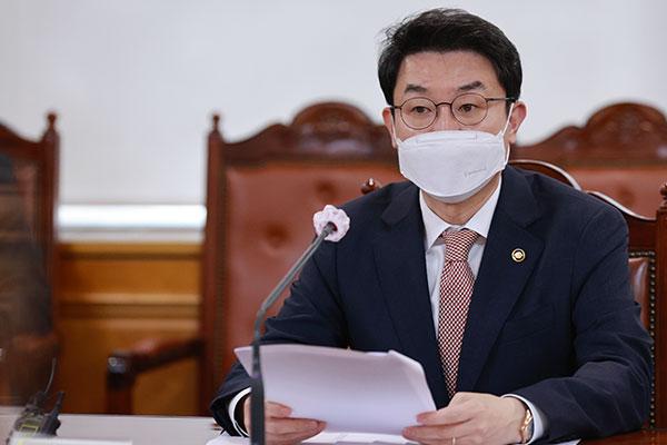 韓国政府「韓国経済に影響の可能性も」 米連邦公開市場委員会の結果受けて