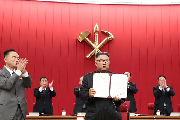 Ким Чон Ын: КНДР должна быть как к диалогу, так и к конфронтации с США