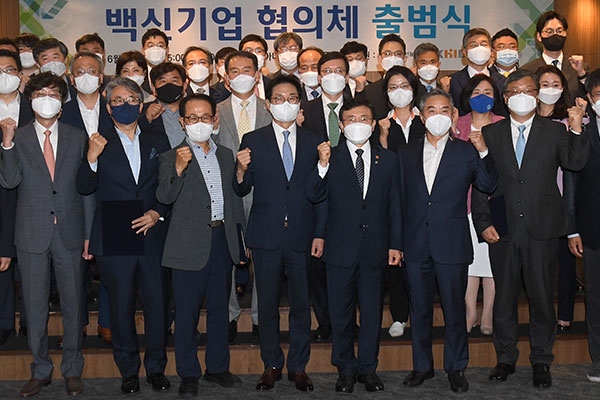 韩政府确定新冠疫苗枢纽推进课题 积极支援疫苗开发到流通的全过程