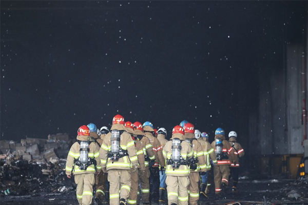 Missing Firefighter Found Dead in Coupang Warehouse Fire