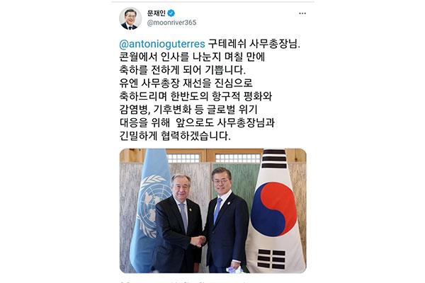 Presiden Moon Ucapkan Selamat atas Terpilihnya Kembali Guterres sebagai Sekjen PBB