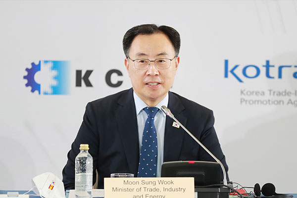كوريا الجنوبية تسعى للمشاركة في مشروع محطة نووية في جمهورية التشيك