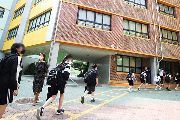 Corea prevé normalizar clases presenciales el segundo semestre