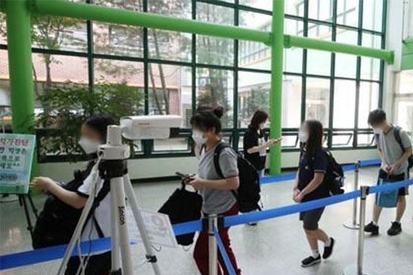 韩从第二学期起全面允许各级学校线下授课