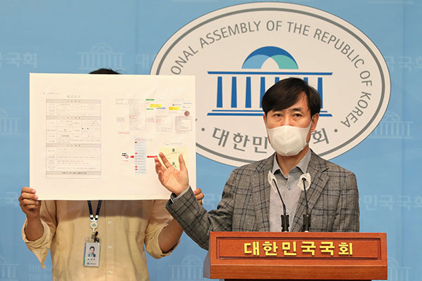 韩原子力研究院内网被入侵 正调查是否为北韩所为