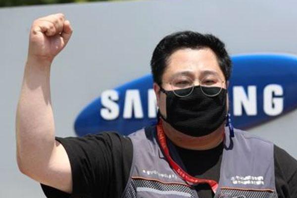 Serikat Kerja Samsung Display Mogok Kerja